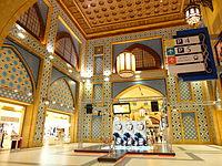 200px-Ibn_Battuta_Mall_Persian_Court